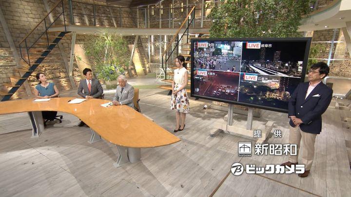 2018年07月19日森川夕貴の画像04枚目