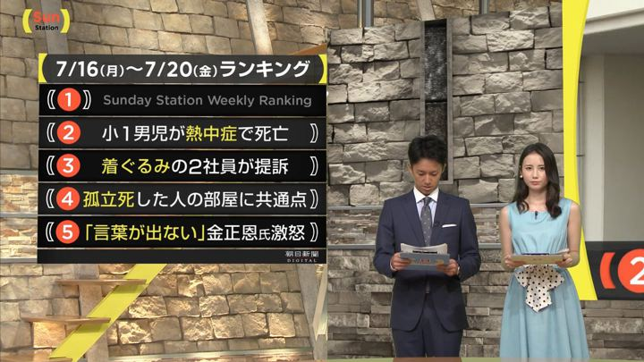 2018年07月22日森川夕貴の画像12枚目