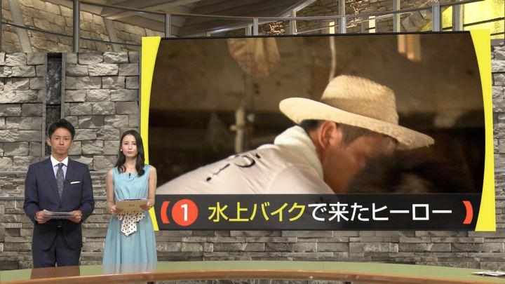 2018年07月22日森川夕貴の画像13枚目