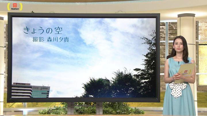2018年07月22日森川夕貴の画像14枚目