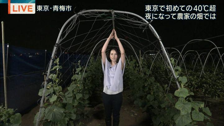 2018年07月23日森川夕貴の画像03枚目