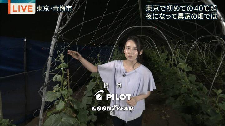 2018年07月23日森川夕貴の画像04枚目