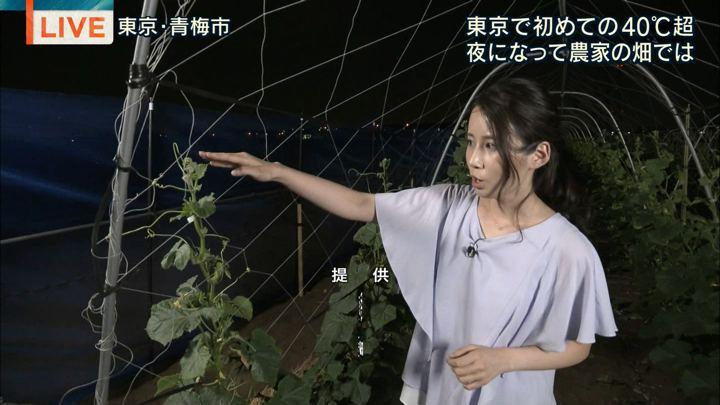 2018年07月23日森川夕貴の画像05枚目