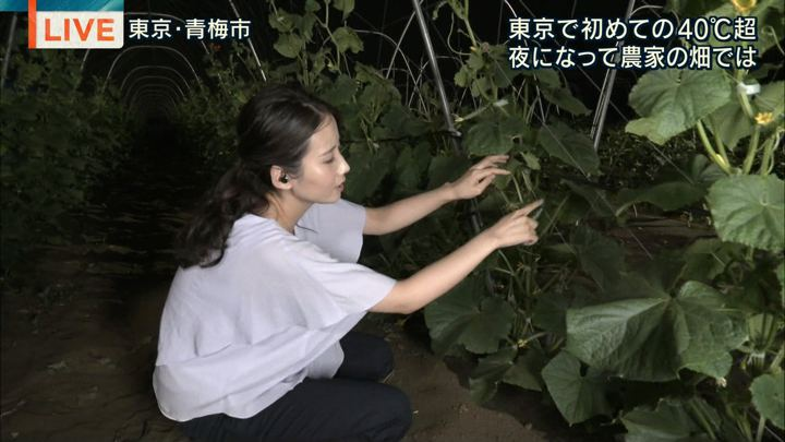 2018年07月23日森川夕貴の画像06枚目