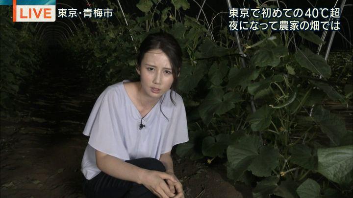 2018年07月23日森川夕貴の画像07枚目