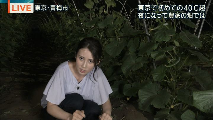 2018年07月23日森川夕貴の画像08枚目