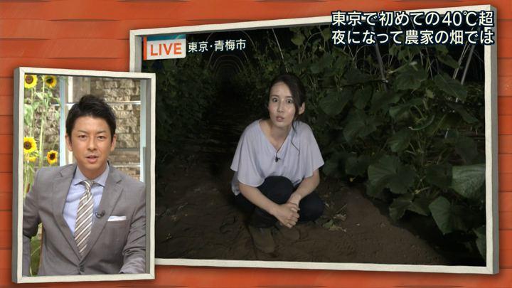 2018年07月23日森川夕貴の画像09枚目