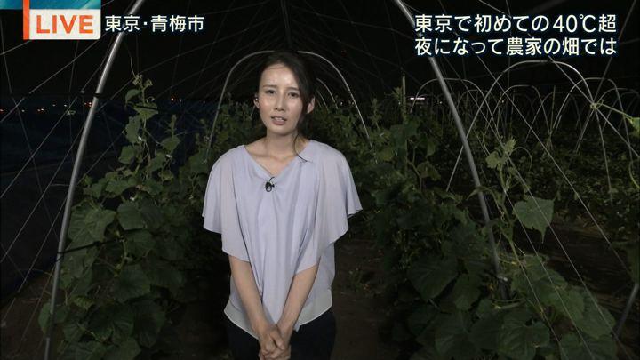2018年07月23日森川夕貴の画像10枚目