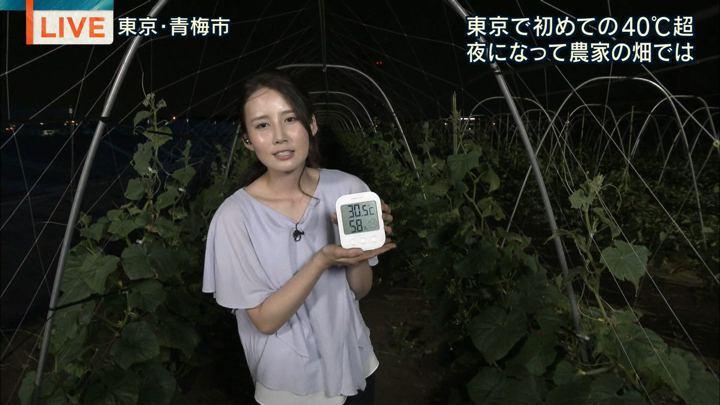 2018年07月23日森川夕貴の画像11枚目