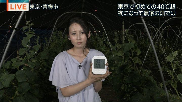 2018年07月23日森川夕貴の画像12枚目