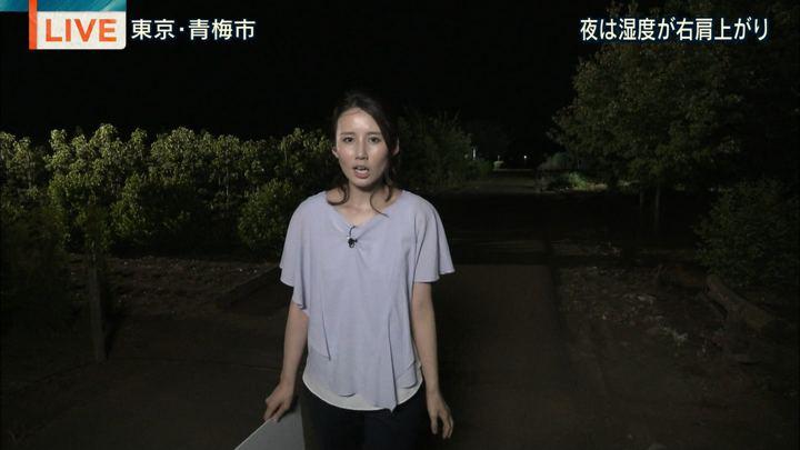 2018年07月23日森川夕貴の画像13枚目