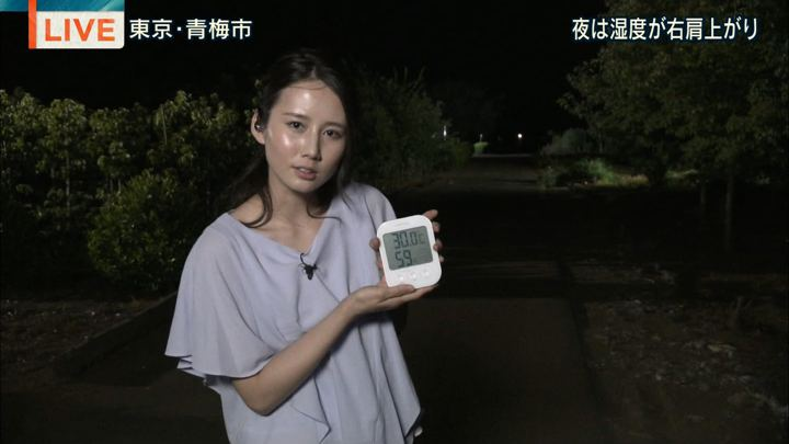 2018年07月23日森川夕貴の画像14枚目