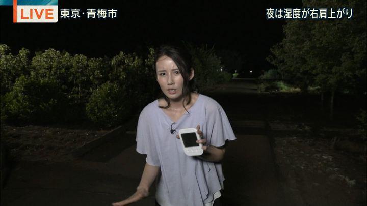 2018年07月23日森川夕貴の画像15枚目