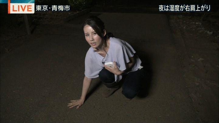 2018年07月23日森川夕貴の画像16枚目