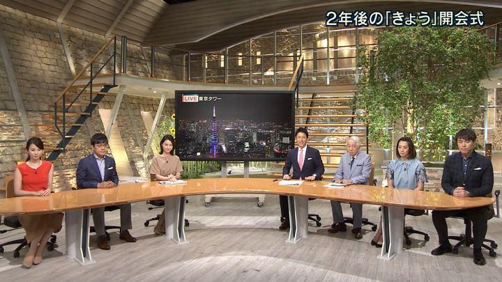 2018年07月24日森川夕貴の画像01枚目