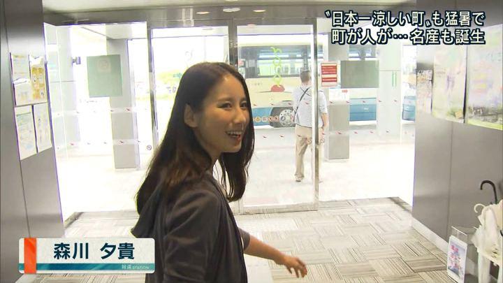 2018年07月25日森川夕貴の画像01枚目