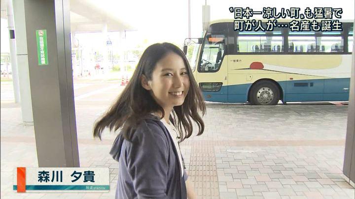 2018年07月25日森川夕貴の画像02枚目