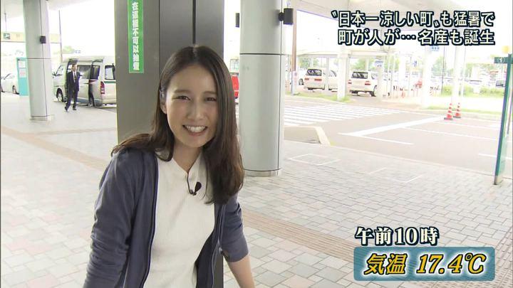 2018年07月25日森川夕貴の画像04枚目