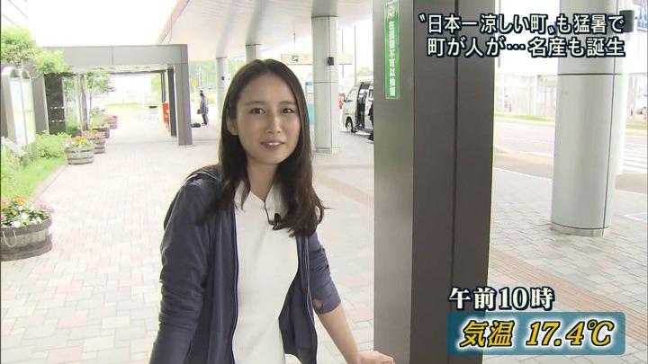 2018年07月25日森川夕貴の画像05枚目