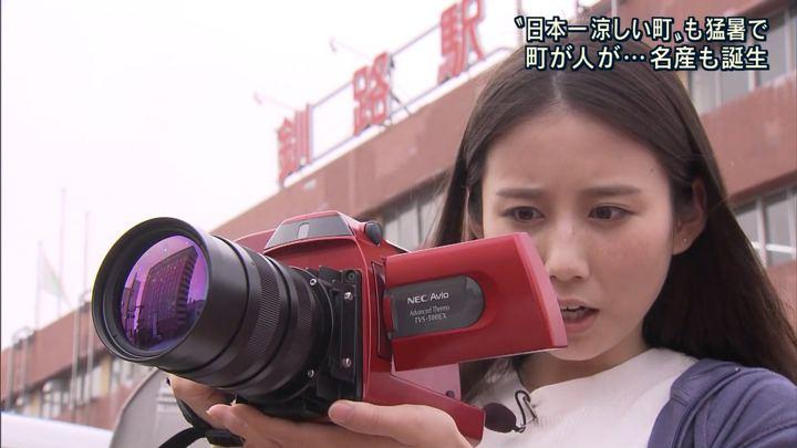 2018年07月25日森川夕貴の画像06枚目