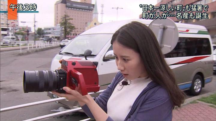 2018年07月25日森川夕貴の画像07枚目