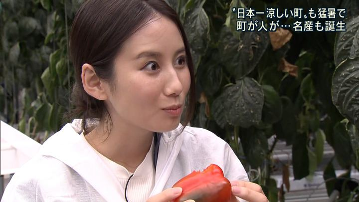2018年07月25日森川夕貴の画像19枚目