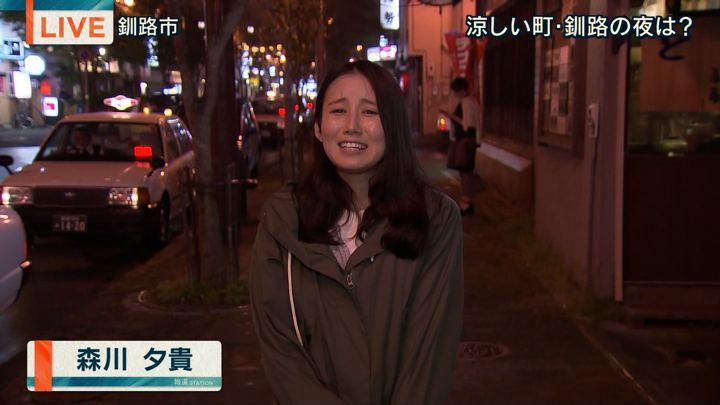 2018年07月25日森川夕貴の画像22枚目