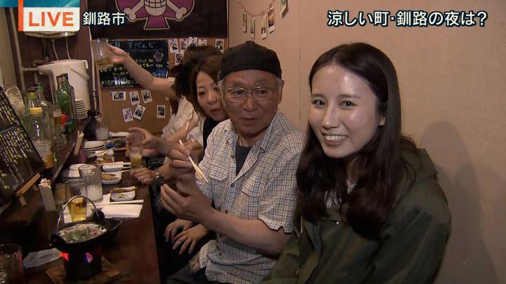 2018年07月25日森川夕貴の画像32枚目