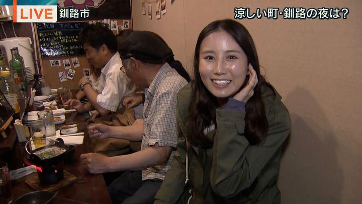 2018年07月25日森川夕貴の画像34枚目