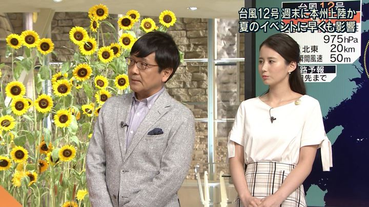 2018年07月26日森川夕貴の画像02枚目