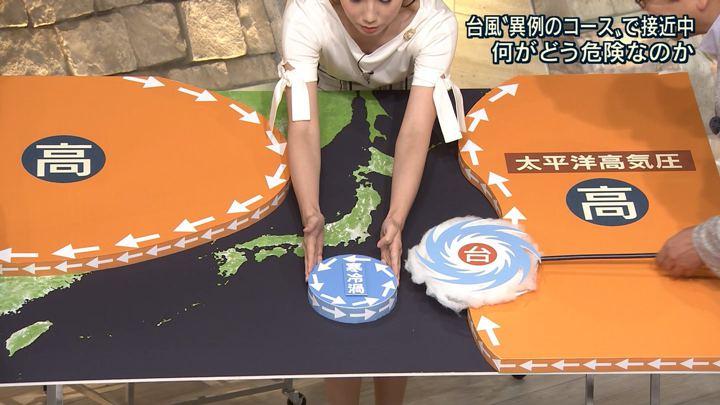 2018年07月26日森川夕貴の画像04枚目