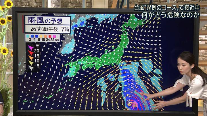2018年07月26日森川夕貴の画像11枚目