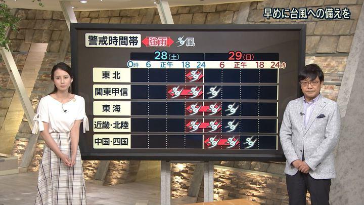 2018年07月26日森川夕貴の画像19枚目