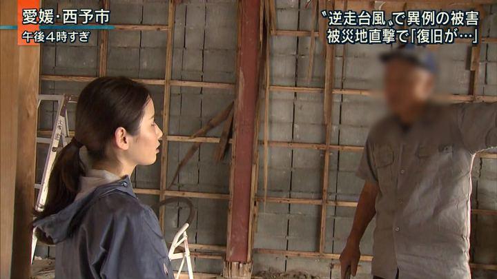 2018年07月30日森川夕貴の画像02枚目