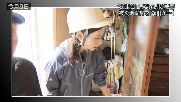 2018年07月30日森川夕貴の画像03枚目