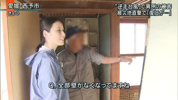 2018年07月30日森川夕貴の画像04枚目