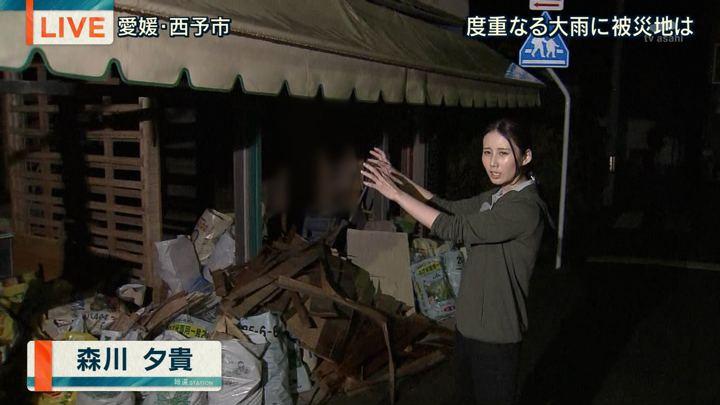 2018年07月30日森川夕貴の画像06枚目