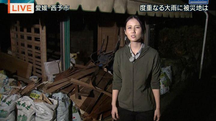 2018年07月30日森川夕貴の画像09枚目