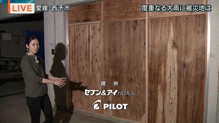 2018年07月30日森川夕貴の画像10枚目