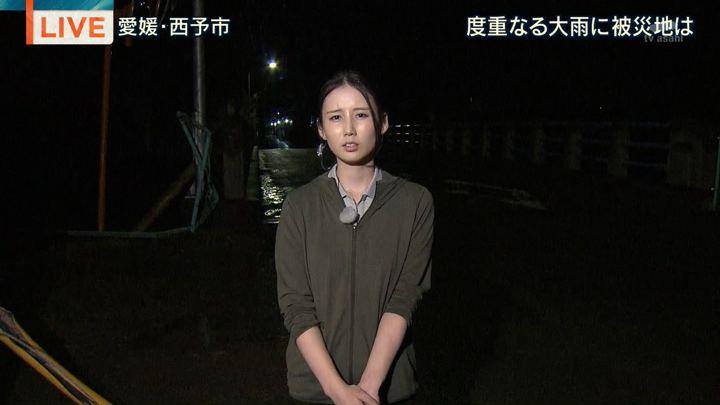 2018年07月30日森川夕貴の画像12枚目