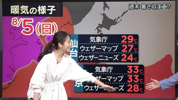 2018年07月31日森川夕貴の画像13枚目