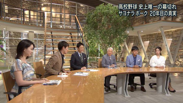 2018年07月31日森川夕貴の画像17枚目