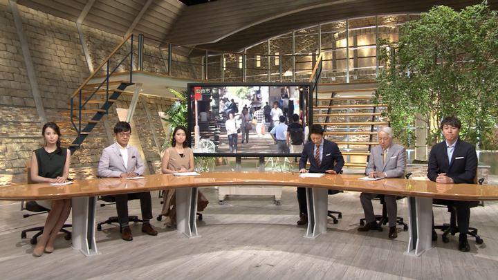 2018年08月01日森川夕貴の画像01枚目