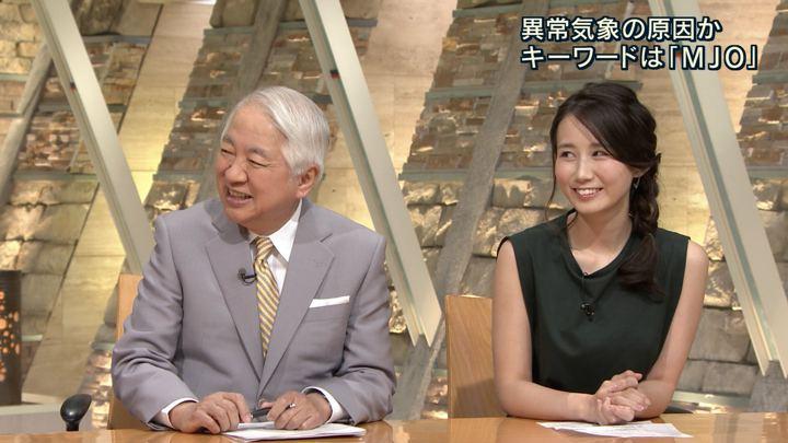 2018年08月01日森川夕貴の画像06枚目