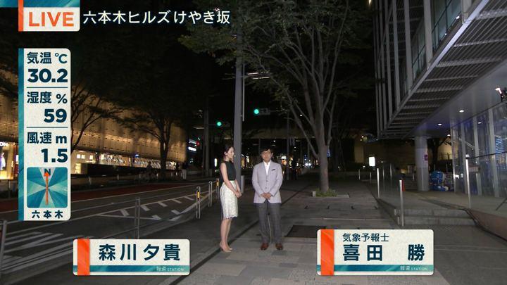 2018年08月01日森川夕貴の画像08枚目