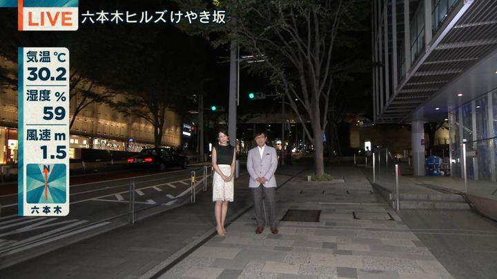 2018年08月01日森川夕貴の画像09枚目