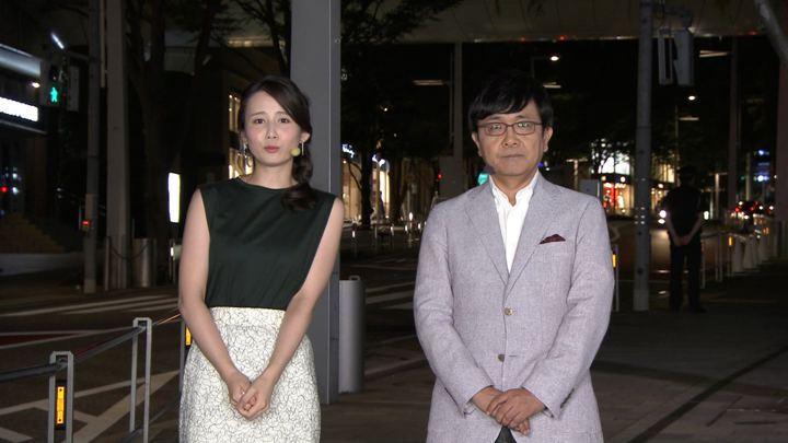 2018年08月01日森川夕貴の画像17枚目