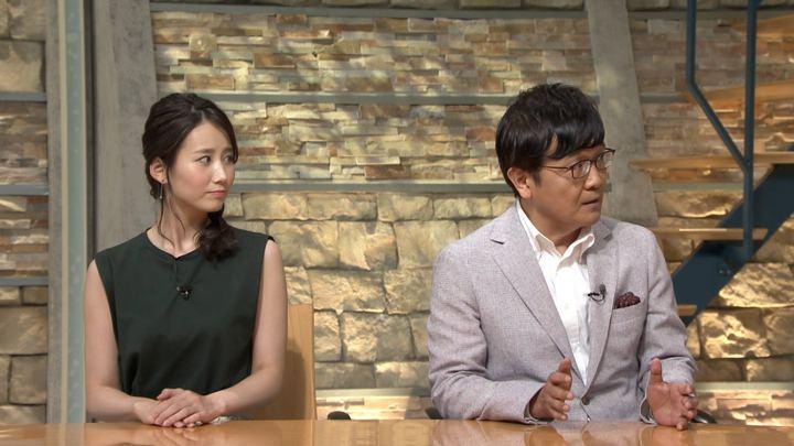 2018年08月01日森川夕貴の画像20枚目