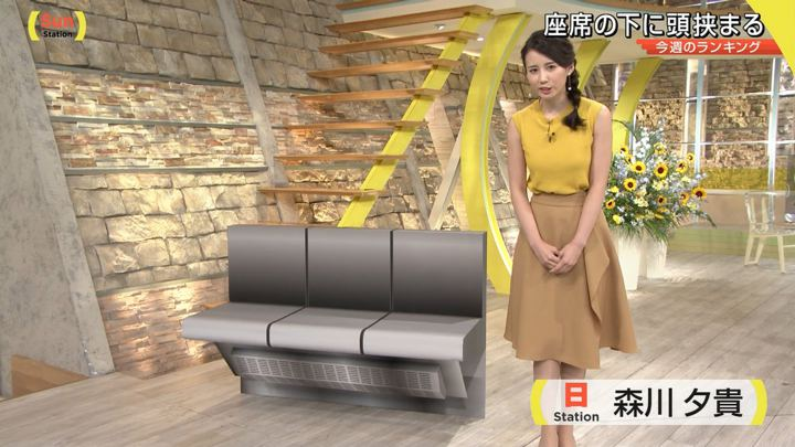 2018年08月05日森川夕貴の画像03枚目