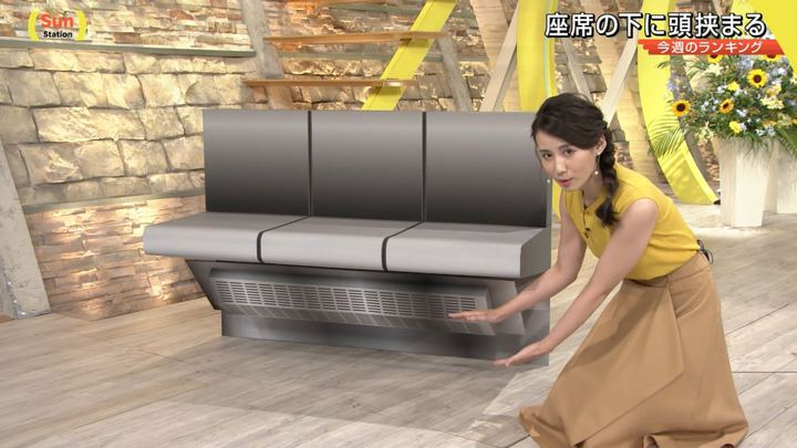 2018年08月05日森川夕貴の画像06枚目